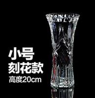 郑州采购-玻璃花瓶