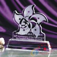 慶祝建黨成立60週年水晶紀念牌