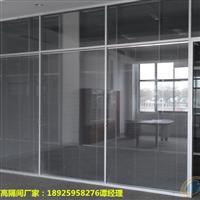 玻璃高隔墙