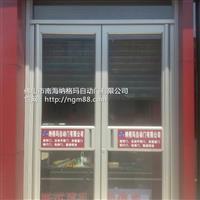 专业生产快餐连锁店门商用型材门