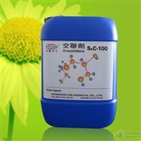 玻璃油墨固化剂