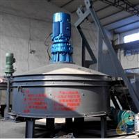 BHL750型玻璃原料混合机