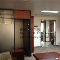深圳辦公隔斷哪里有做