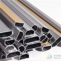 Lowe玻璃专用铝隔条
