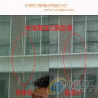 幕墙玻璃划痕修复对象