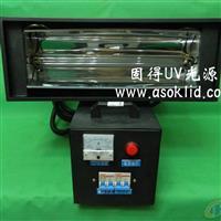 3000W手提式UV灯