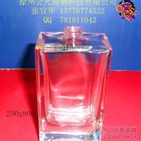 80毫升厚底方形精白料化妆瓶