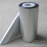 厂家供应 镀铝膜 铝箔膜