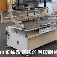 电动丝网印刷 彩绘玻璃丝印机
