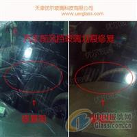 汽车玻璃划痕修复工具设备