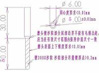 北京采购-电镀金刚石钻头