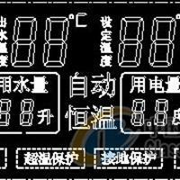 热水器LCD液晶显示屏