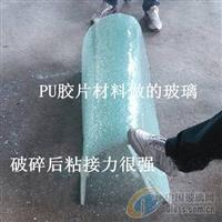 TPU玻璃胶片