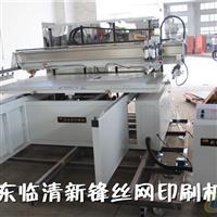 平面玻璃印刷设备立式丝印机