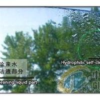 自潔凈玻璃