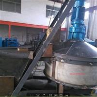玻璃瓶生产用搅拌机