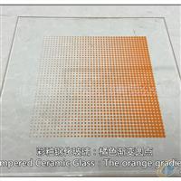 彩釉钢化玻璃:橘色渐变圆点