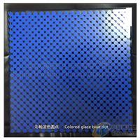 彩釉钢化玻璃:蓝色圆点