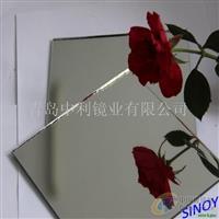 供应高品质铝镜镀铝镜子