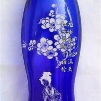 宝石蓝原色玻璃酒瓶