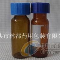 泊頭林都現貨供應直銷1.5ml試劑藥用玻璃瓶