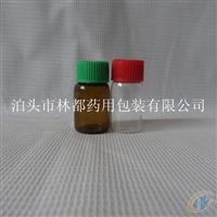 泊頭林都現貨供應供應2ml試劑藥用玻璃瓶