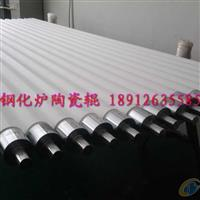 蘇州創新陶瓷輥鋼化爐陶瓷輥