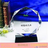 深圳企業經銷商水晶獎牌廠家