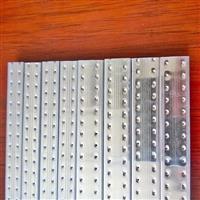 0.25,12A高频焊接铝隔条