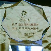 惠州企业经销商水晶奖牌制作