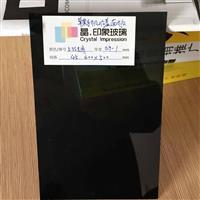 0.8mm手机专项使用黑色玻璃