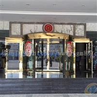 酒店大堂门 酒店旋转玻璃大门