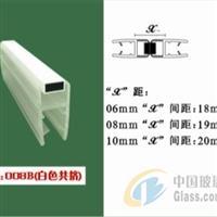 淋浴房玻璃门180度磁性密封胶条 蒸汽房桑拿房屏风磁条