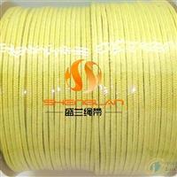 高温导轨绳 工业芳纶绳带批发