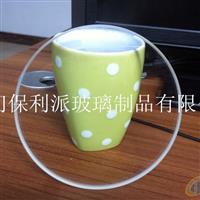 供应视镜高硼硅钢化玻璃