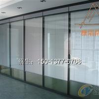 深圳百叶玻璃隔断墙