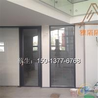 深圳办公室玻璃隔断供应