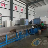 中空玻璃铝隔条生产线