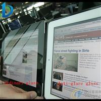 杭州AG防眩光玻璃厂