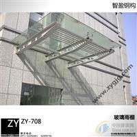 天津玻璃雨棚