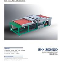 X-500型平板玻璃清洗干操设备