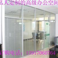 供应上海杭州80款单双玻璃隔断