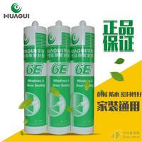 华硅6E硅酮密封胶