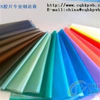彩色PVB胶片