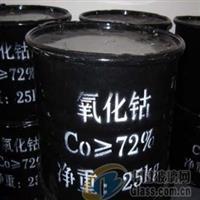 鹏信诚大量提供上海 72%氧化钴