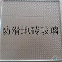 钢板纹地板防滑玻璃