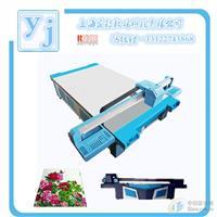 uv平板打印機多少錢一臺?