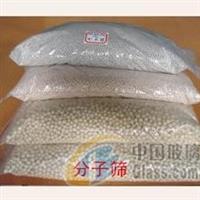 中空玻璃用分子筛吸附干燥剂价格