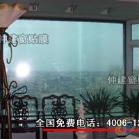 济南仲建玻璃贴膜|装饰膜