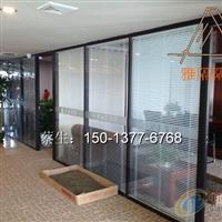 深圳玻璃隔断墙